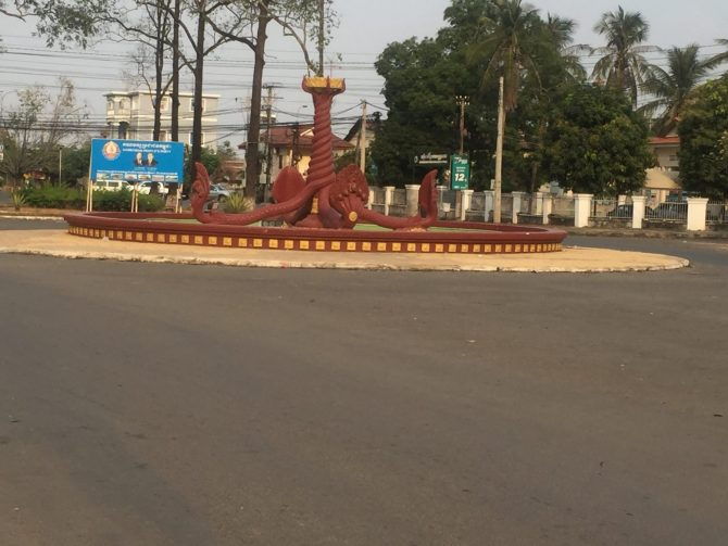 Kratie Roundabout in Cambodia