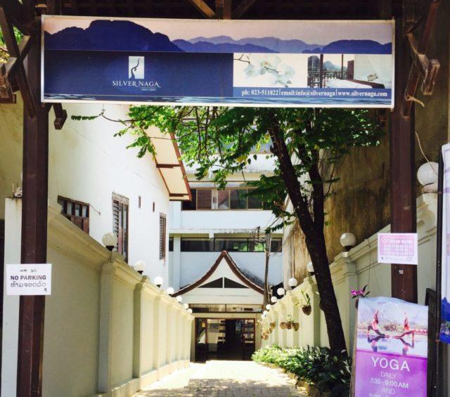 Silver Naga Hotel in Vang Vieng, Laos