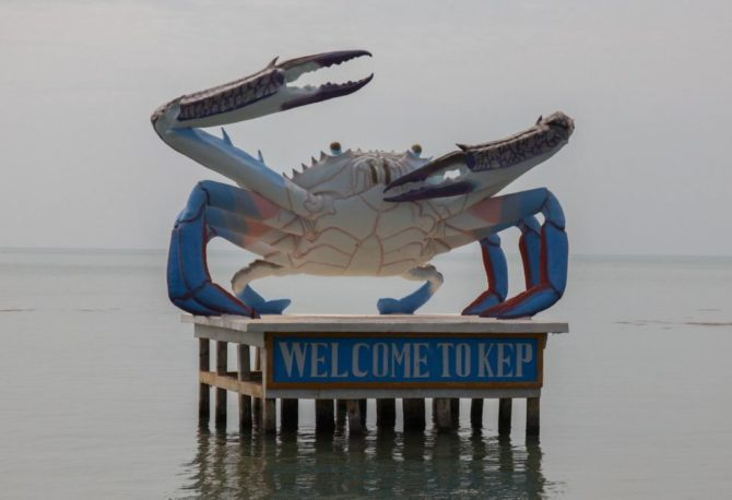 Kep Crab Statue in Kep, Cambodia