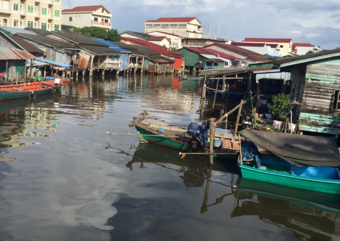 Floating Fishing Village in Koh Kong, Cambodia