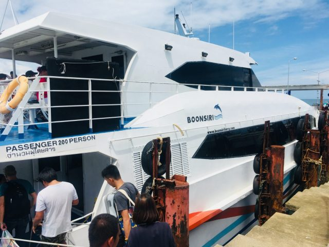 Boonsiri Ferries High Speed Catamaran to Koh Kood Island