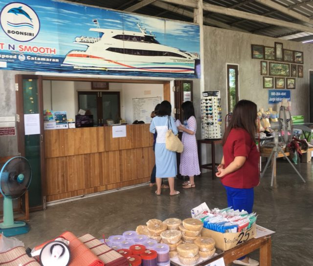 Boonsiri Ferries Office in Trat, Thailand
