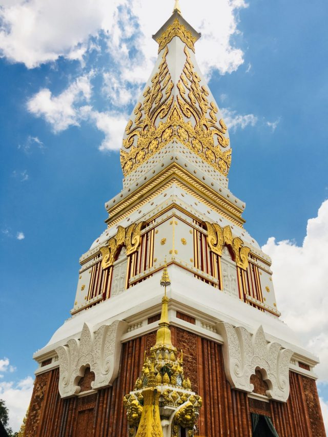 Chedi at Wat Phra That Phanom in Thailand