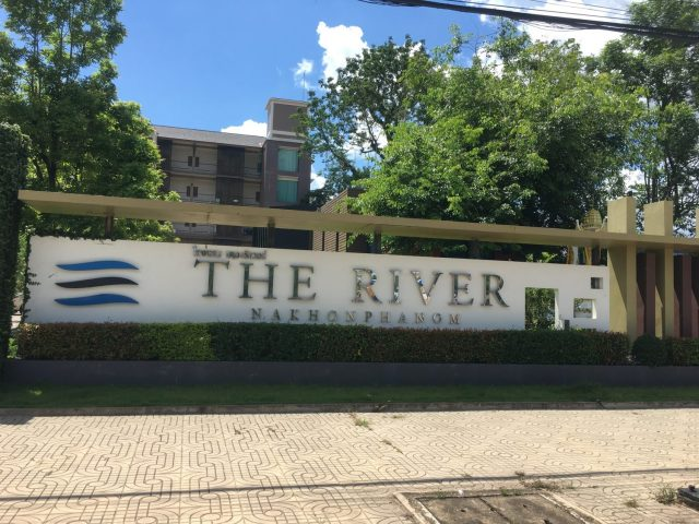 The River Hotel in Nakhon Phanom, Thailand