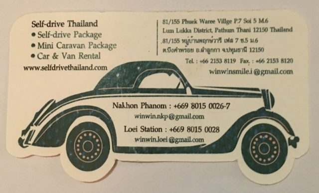 Win Win Smile Co., Ltd Business Card, Nakhon Phanom
