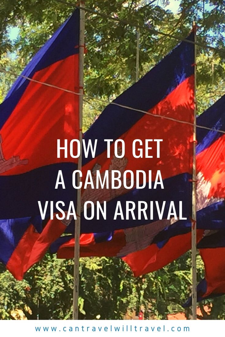 How to Get a Cambodia Visa on Arrival Pin1